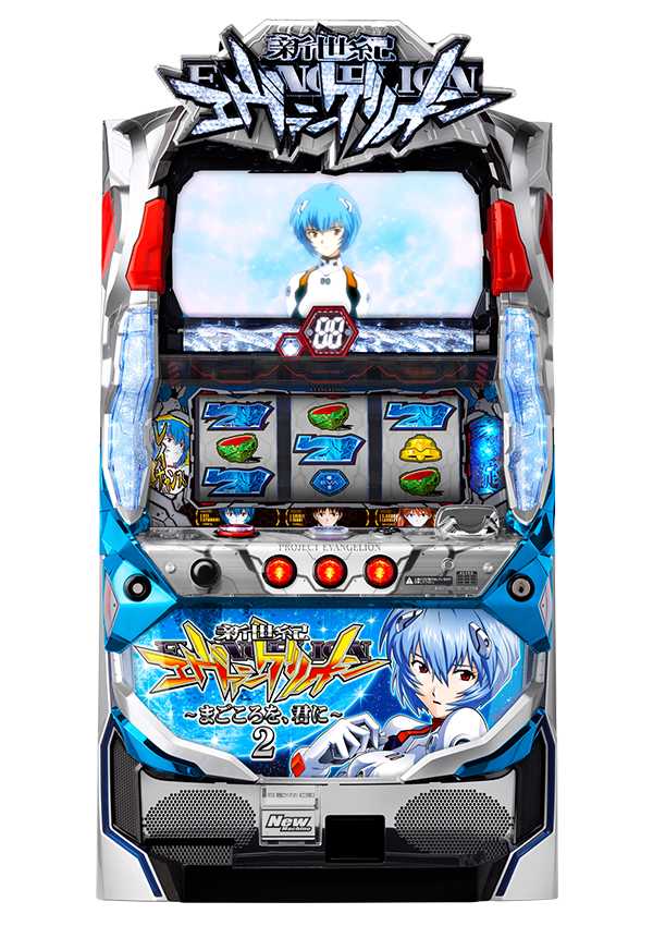 Website for the pachinko and pachislot hall affiliate.