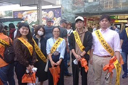 Carried out a regular cleanup activity in Shibuya's Nampeidai-cho neighborhood