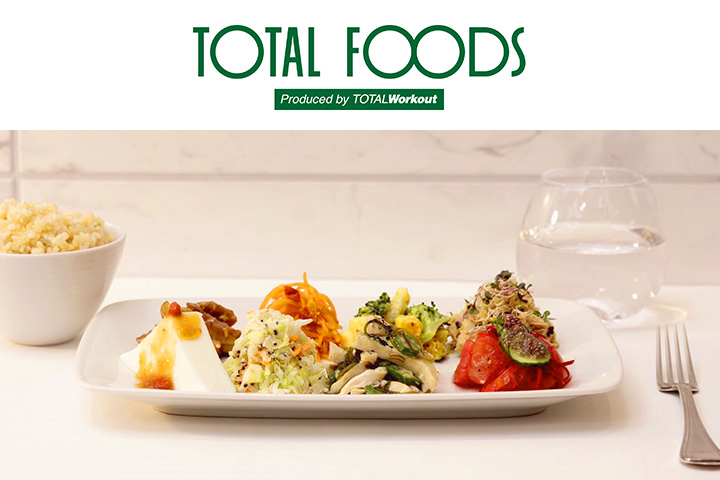 TOTAL FOODS produced by TOTAL Workout